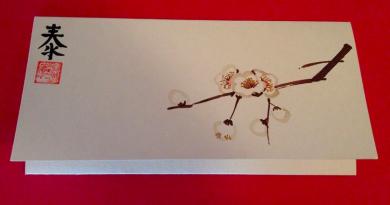 БлагоПожелательные открытки Любови Богдановой