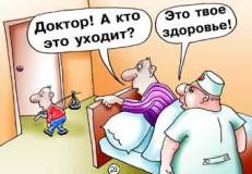 Тело и закон сохранения энергии_Любовь Богданова