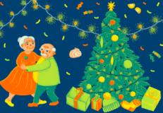 Новогоднее поздравление для одиноких стариков в домах престарелых